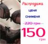 6-11 Комплект нижнего белья/ Сексуальное белье/ Эротическое белье 80С