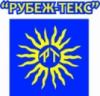 «Рубеж-Текс», ООО