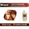 «Lady Million Prive» от Paco Rabanne. Духи на разлив Royal Parfums 100 мл.
