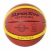 Мяч баскетбольный EXCESS EV-8801