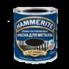 Краска Hammerite молотковая 2.5 л.