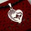 Підвіс «Серце матері»