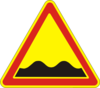 Предупреждающие знаки  1.10(Неровная дорога)