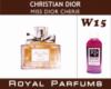 Духи на разлив Royal Parfums 200 мл Christan Dior «Miss Dior Cherie» (Мисс Диор Чери)