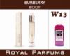 Духи Royal Parfums 100 мл Burberry «Body»