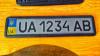 Рамка номера Vitol РН-75055 нержавеющая сталь с сеткой Черная