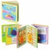 Книжка-гармошка 1074276 R/519 B