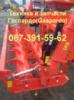 Глубокорыхлитель ARTIGLIO 400/9 MASCHIO-GASPARDO. Глубокорыхлитель ARTIGLIO 400/9 применяется для глубокой обработки