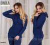 Вязаный свитер р3409(гл) Код:422303011
