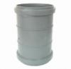 Муфта для канализационных труб 110 мм внутренняя Форт-пласт