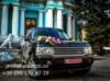 Прокат LAND ROVER RANGE ROVER ( ЛЕНД РОВЕР РЕНДЖ РОВЕР ) с водителем на свадьбу Харьков