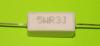 Резистор керамический 5 W 0,3 R