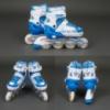 Роликовые коньки (ролики) Best Rollers 9001 «S» синие