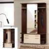 Готовый шкаф для маленьких прихожих Прима 1350*2500*380 темн венге/светлый венге