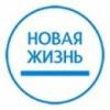 Фито-центр МОО «КС «Новая Жизнь»