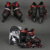 Роликовые коньки (ролики) Best Rollers 5700 «S, M » красные