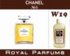 Духи на разлив Royal Parfums 100 мл Chanel «№5» (Шанель №5)