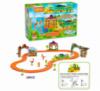 Железная дорога 2207 «Динозавры» (18/2) на батарейке, в коробке