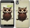 Чехол на HTC Desire 820 Сова из кофе «777c-133-9980»