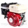 Бензиновый двигатель Patriot SR168F Код:635874177