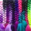 Канекалон Омбре (боксерские брейды, искусственные цветные волосы, цветные косы) Омбре №6