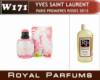 Духи на разлив Royal Parfums 100 мл. YSL «Paris Premieres Roses 2013» (Ив Сен Лоран Париж Премьерес Розес)
