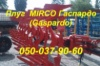 MIRCO (6+1+1 корпус) Напівнавісний плуг Gaspardo з системою захусту зрізним болтом
