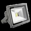 Прожектор светодиодный LED 20W 220V IP65 (уличный)