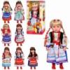 Кукла Українська красуня M 1191