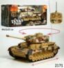 Радиоуправляемый танк 2171