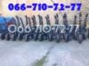 Запасные части на культиватор КРН - секция культиватора КРН КРНВ, транспортное, окучники