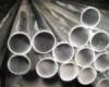 Труба дюралевая размер 40х0,75:1:3:5 мм длина 2-4,1 м марка сплава Д1Т, Д16Т