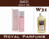 Духи на разлив Royal Parfums 100 мл Gucci «Envy Me» (Гуччи Энви Ми)