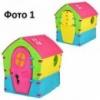 Детский игровой домик Marian Plast 680 АКЦИЯ!!!!!!