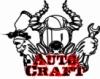 СТО AutoCraft покраска рихтовка тюнинг ремонт