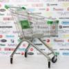 Покупательские тележки для супермаркета на 60 литров