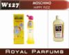 Духи на разлив Royal Parfums 100 мл Moschino «Hippy Fizz» (Москино Хиппи Физ)