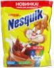 Горячий шоколад Nesquik 190гр