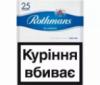 сигареты ротманс мелкий опт