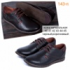 Туфли кожаные мужские Levis 40-45