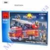 Конструктор «Brick - Пожарная охрана», 364 дет., в кор. 35х26х5 /30/