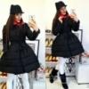 Зимнее пальто тюльпан 891 (29) Код:416255669