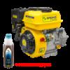 Двигатель Sadko GE 200 R PRO
