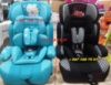 Универсальное детское АВТОКРЕСЛО YB704A-CF1 для детей весом от 9-ти до 36 кг