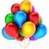 Гелиевые шары/шарики с гелием/летающие шарики