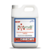 Гербицид почвенный Позитив Плюс, прометрин, 500 г/л