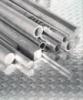 Алюминиевый прокат НЕДОРОГО! Лист гладкий, рифленый, разные марки.