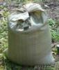 Минерол (минеральная добавка)затаренный в мешки по 50 кг