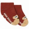 Детские антискользящие носки Monkey Berni