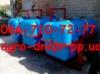 Опрыскиватель навесной тракторный ОП-800 Польша